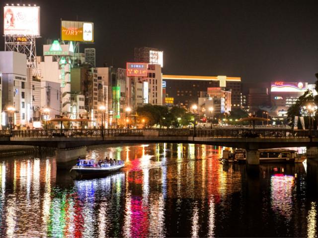 中州那珂川の夜景 「写真提供:福岡市」